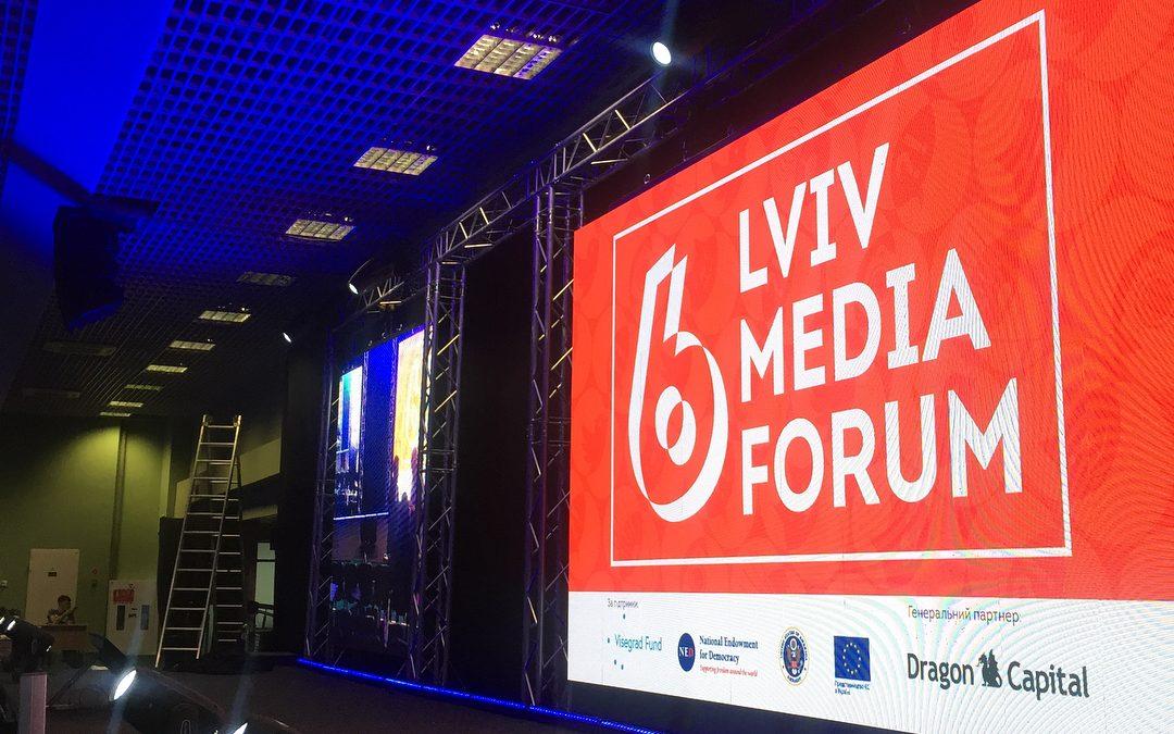 Lviv Media Forum 2018