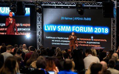 Lviv SMM Forum 2018
