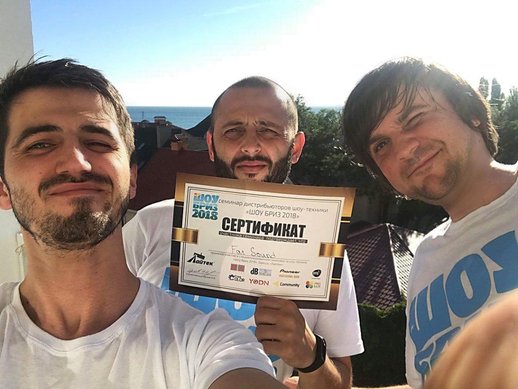 FatSound crew на ШоуБриз 2018